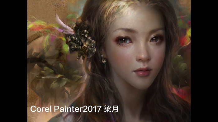 Corel Painter 2017  梁月 (Liang Yue)